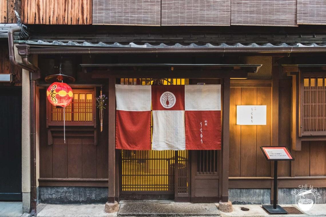 Kyoto Gion Uemori