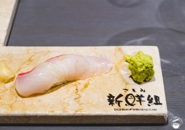 Sashimi Shinsengumi Crows Nest Sushi Omakase Snapper