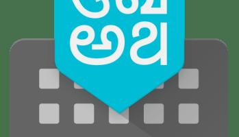 google hindi input tools download for windows 7