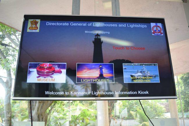 Vypin Lighthouse
