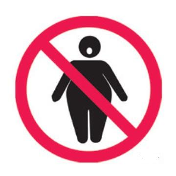 Day 56 - Signs That You Are Fat (1/6)