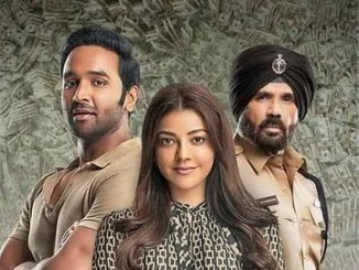 Download Anu and Arjun – Mosagallu (2021) [Hindi (CLEAN) & Telugu ORG] 480p [450MB] | 720p [1.2GB] | 1080p [2.6GB]