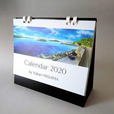 2020年カレンダー(表紙)