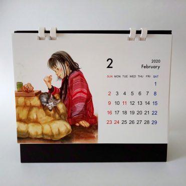 2020年カレンダー(2月分)