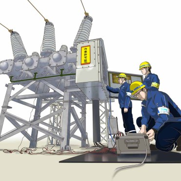 An Illustration for the website of Total Electric Management Service Co., Ltd. (subpage)
