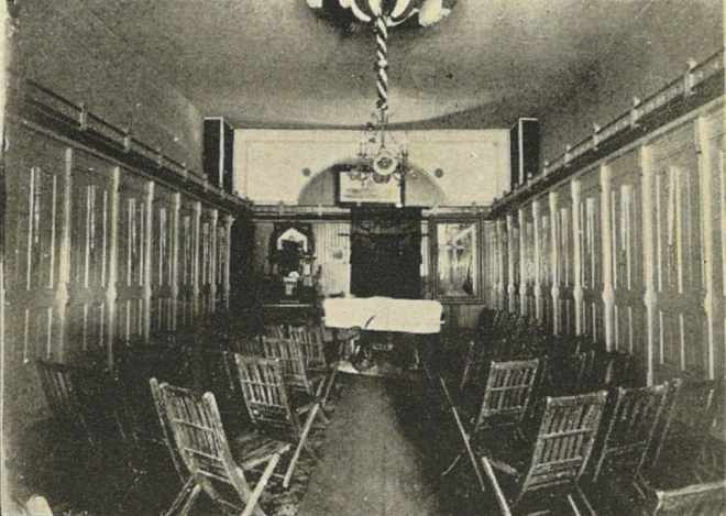 Historic Funeral home with casket