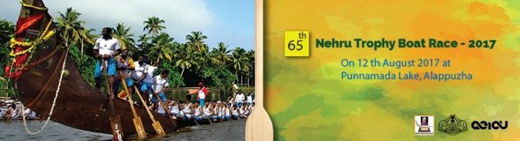 65th Nehru Trophy Boat Race - 2017 in Punnamada Lake: Alappuzha