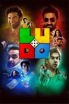 Ludo Movie (2020) | Reviews, Cast & Release Date in - BookMyShow