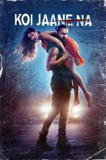 Koi Jaane Na (2021) - Movie   Reviews, Cast & Release Date - BookMyShow
