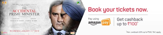 Amazon pay Rs 150 cashback offer. Online Movie Ticket Offer - BookMyShow
