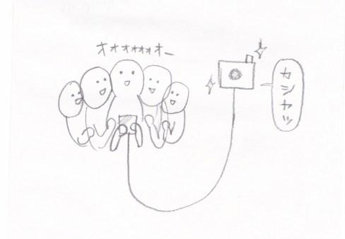 ani_0002-2