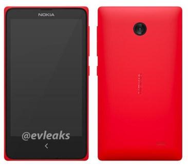 Νέες πληροφορίες για τη συσκευή της Nokia που θα τρέχει Αndroid