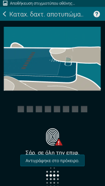 galaxy_s5_in2mobile_finger_print_scanner