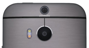 Η διπλή camera του νέου HTC One σε νέα διαρροή. Σε τι χρησιμεύει;