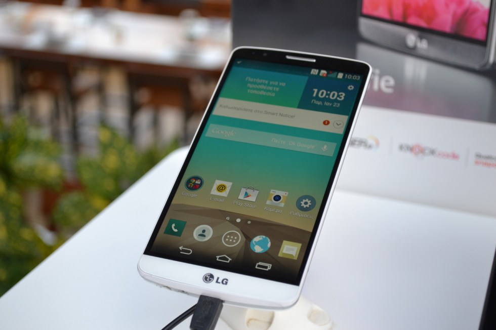 lg-g3-greek-launch-in2mobile-g3-stand-2
