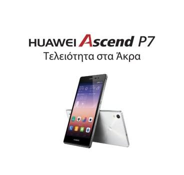 Στo Huawei Ascend P7 το βραβείο  «European Consumer Smartphone 2014 – 2015»