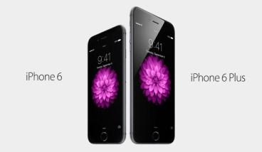 Apple: Παρουσίασε τα iPhone 6 και iPhone 6 Plus