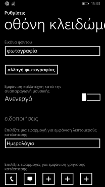 windows-phone-8-1-in2mobile-lock-screen (2)