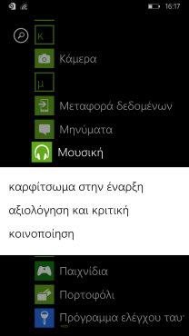 windows-phone-8-1-in2mobile-pin-to-start