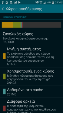 galaxy-alpha-in2mobile-storage (2)