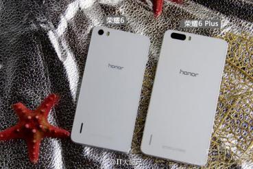 Huawei: Παρουσίασε το Honor 6 Plus με δύο κάμερες