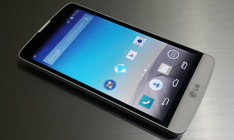 LG L Bello Review: Value for Money