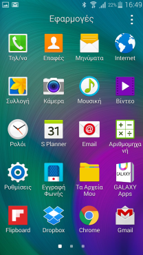 galaxy-A5-in2mobile-menu (2)
