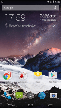 Screenshot_2015-02-07-17-59-49