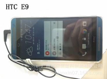 "HTC One E9: Η ""πλαστική"" έκδοση του HTC One M9"