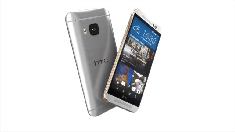 HTC: Παρουσίασε και επίσημα το HTC One M9