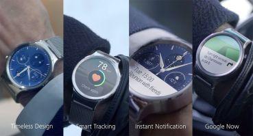 Huawei Watch: Το πρώτο Smartwatch της εταιρείας με Android Wear