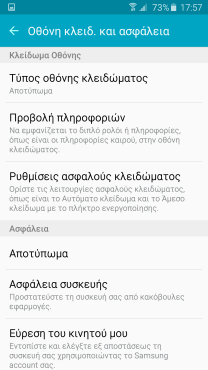 galaxy-s6-in2mobile-device-settings (5)