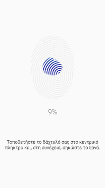 galaxy-s6-in2mobile-fingerprint (3)