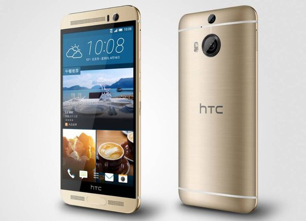 HTC One M9+ : Παρουσιάστηκε και επίσημα