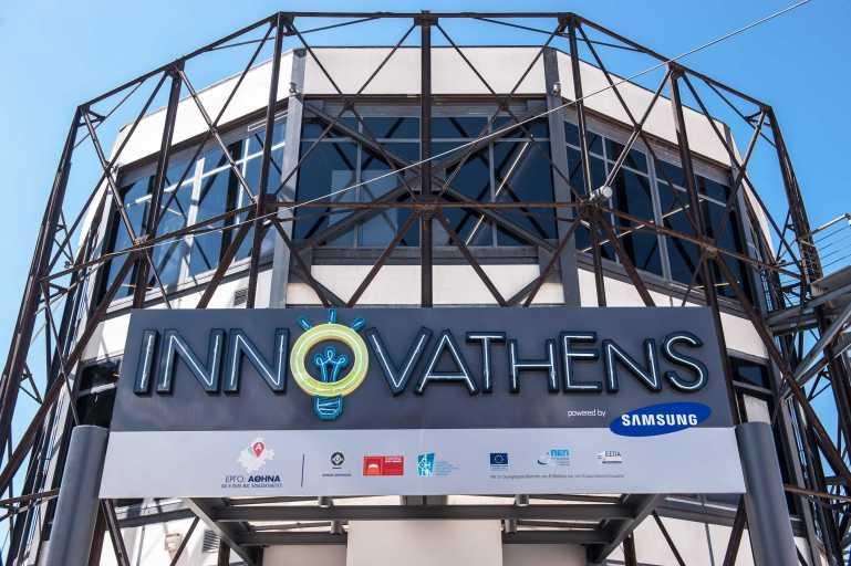 Νέα σεμινάρια από τη Samsung  στις 11-12 & 13 Μαΐου στο INNOVATHENS