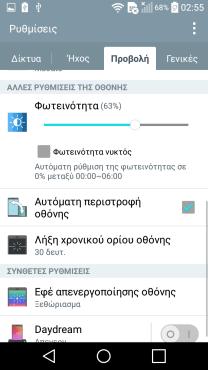 Screenshot_2015-05-14-02-55-33