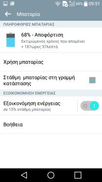 Screenshot_2015-05-22-09-51-34