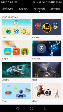 huawei-p8-in2mobile-themes (3)