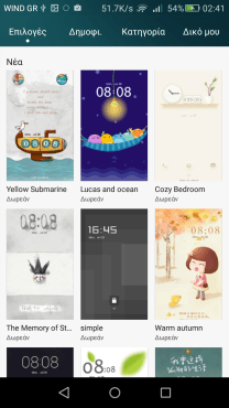 huawei-p8-lite-in2mobile-themes (1)