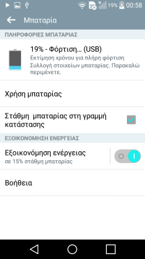 Screenshot_2015-06-03-00-58-27