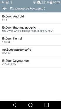 Screenshot_2015-06-03-00-59-43