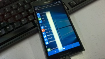 Microsoft: Φωτογραφίες του επόμενου Lumia 950