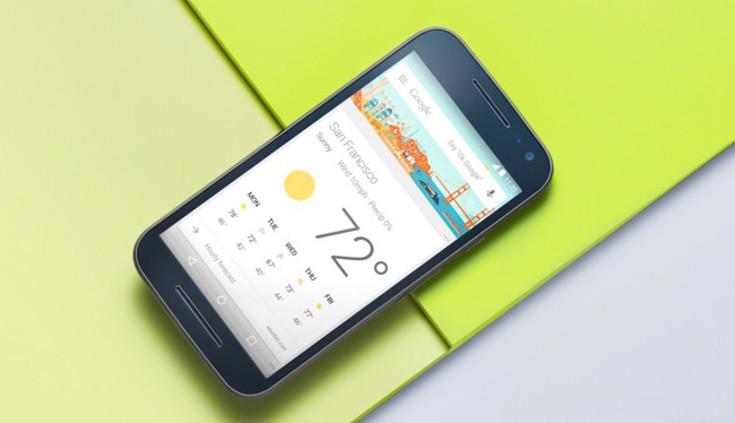 Motorola: Παρουσίασε το Moto G Turbo