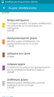 Screenshot_2015-12-12-18-00-45