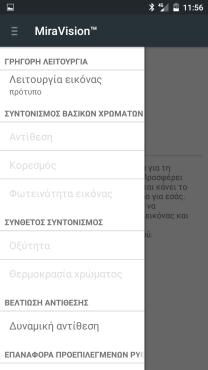 Screenshot_2016-01-01-23-56-24