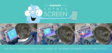 Η Samsung παρουσιάζει καινοτόμο εφαρμογή που προστατεύει τα μάτια σου