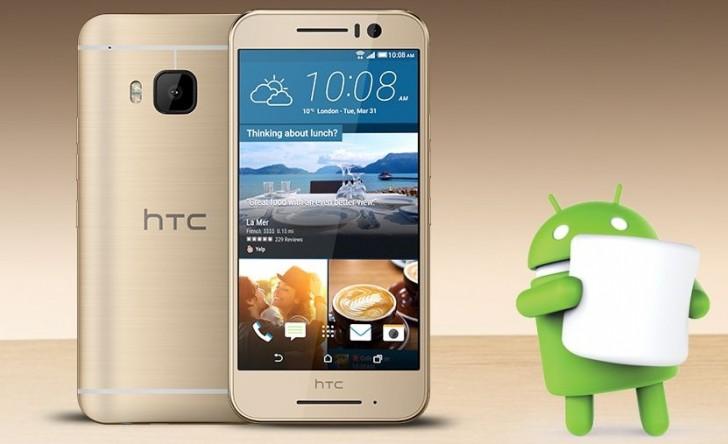 HTC: Παρουσίασε το… One S9