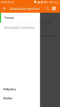 Screenshot_20160515-170122