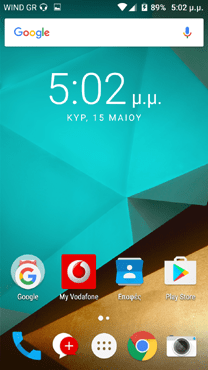 Screenshot_20160515-170238