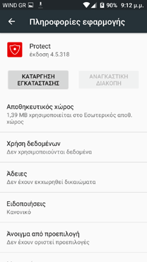 Screenshot_20160515-211221